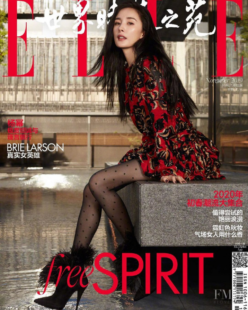 Yang Mi featured on the Elle China cover from November 2019