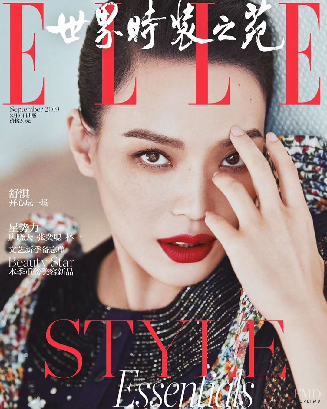 Cover of Elle Taiwan with Shu Qi, November 2011 (ID:16306