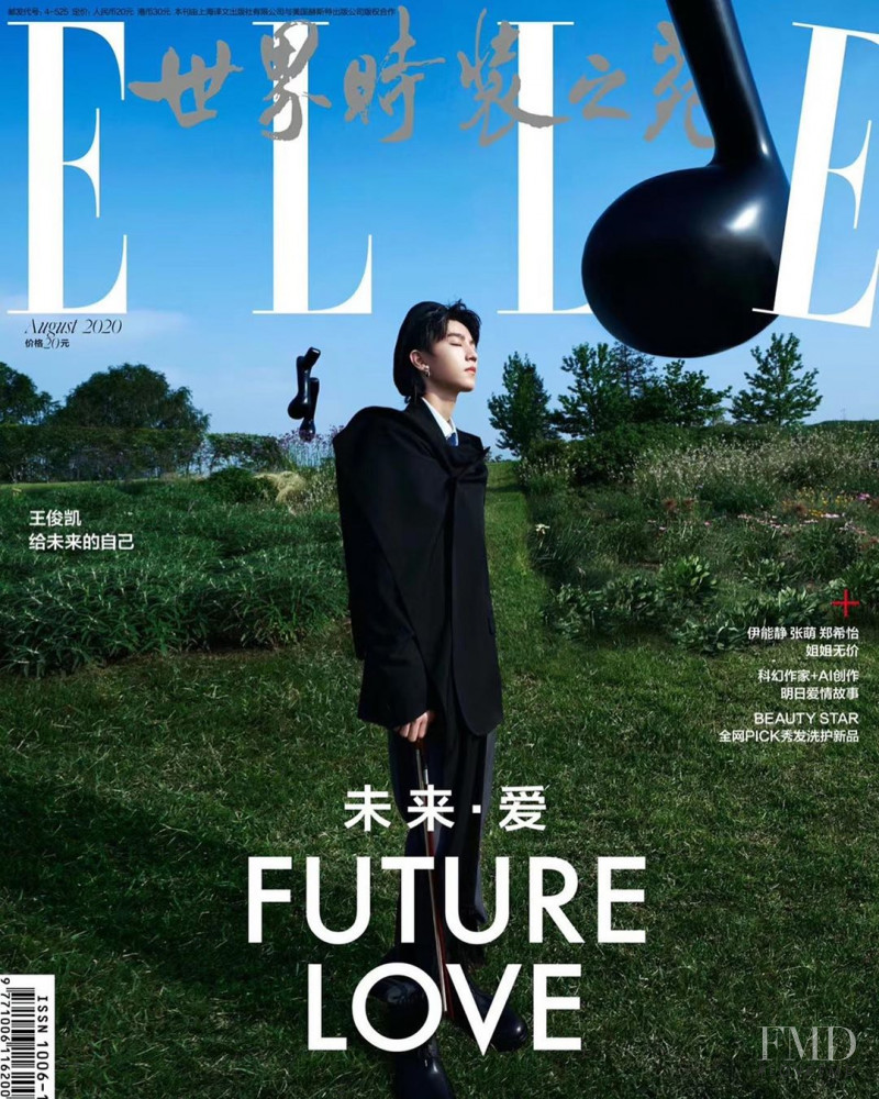 featured on the Elle China cover from August 2020