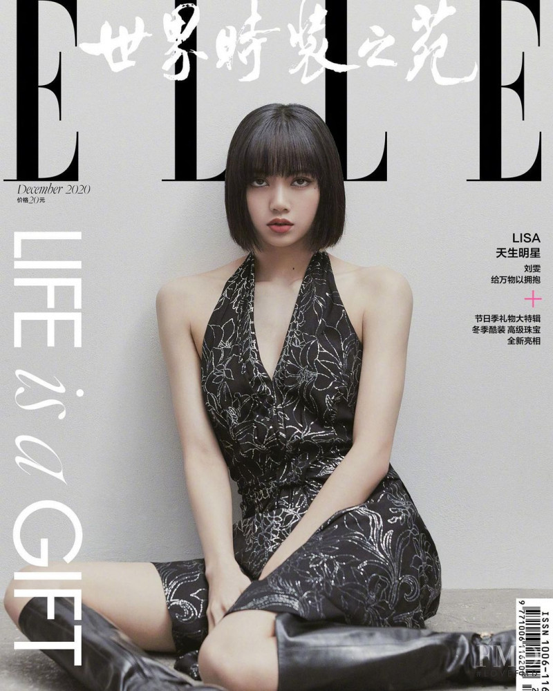Lalisa Manoban featured on the Elle China cover from December 2020