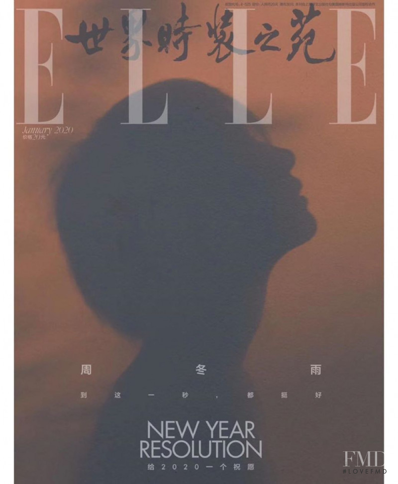 Zhou Dongyu featured on the Elle China cover from January 2020