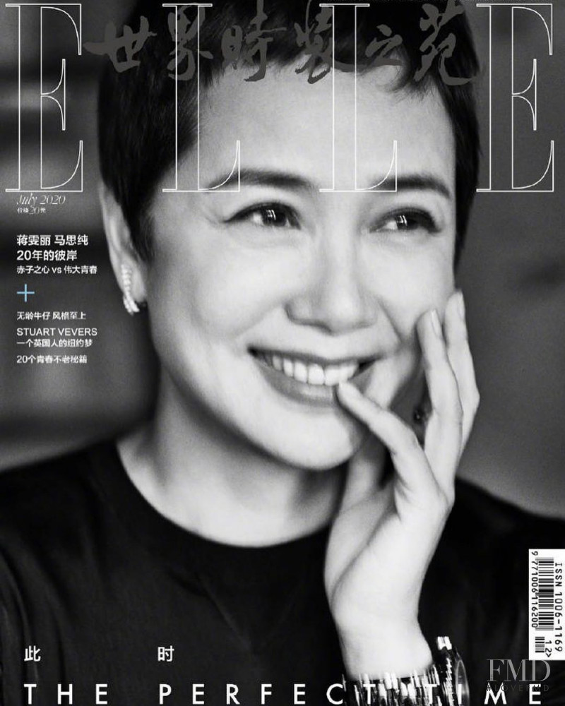 featured on the Elle China cover from July 2020