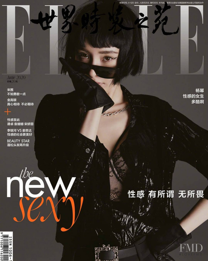 featured on the Elle China cover from June 2020