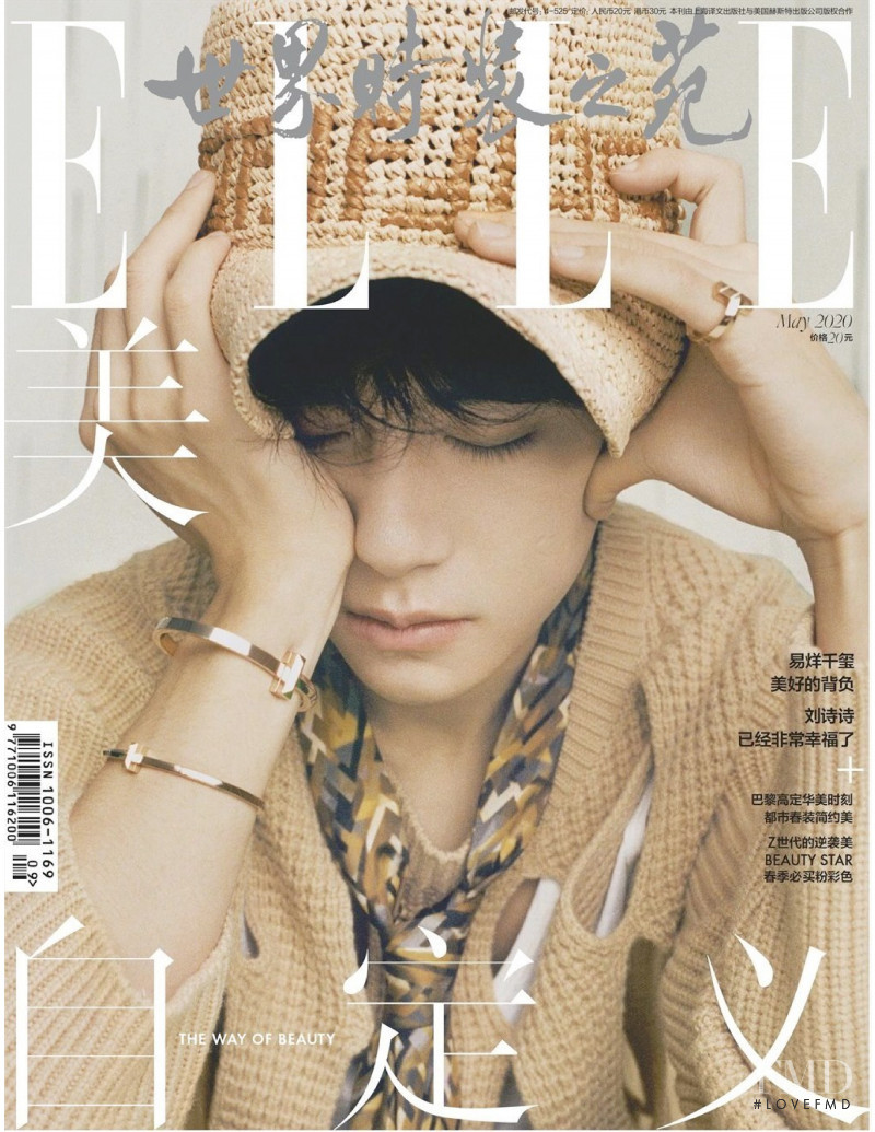 featured on the Elle China cover from May 2020