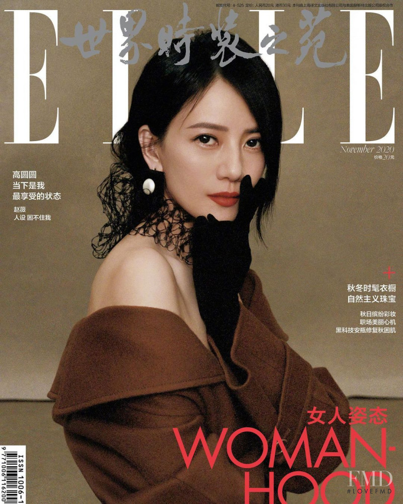 Gao Yuanyuan featured on the Elle China cover from November 2020