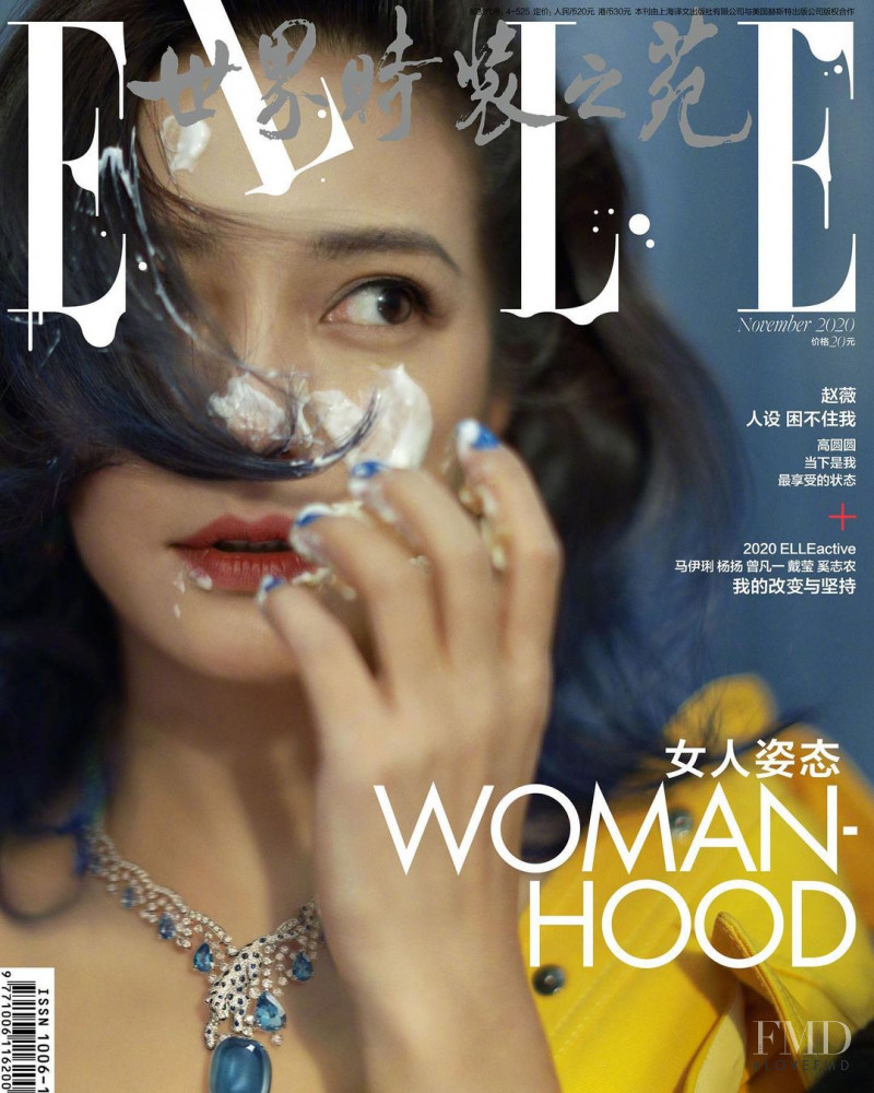 Zhao Wei  featured on the Elle China cover from November 2020