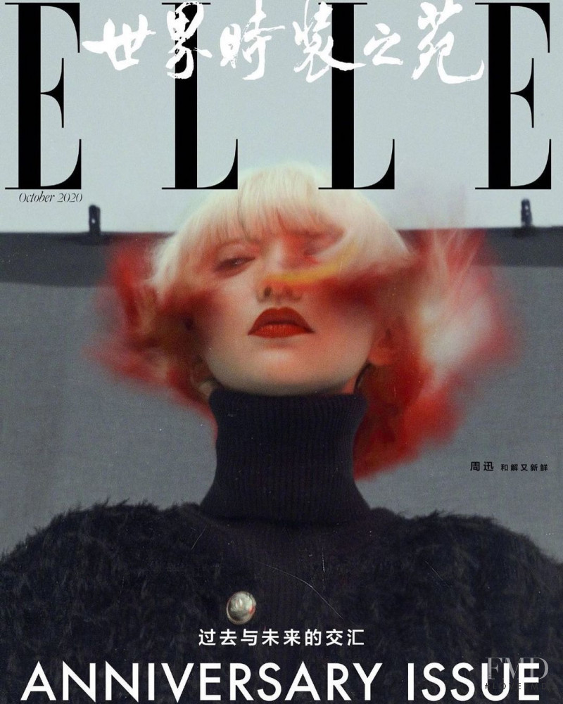 Zhou Xun featured on the Elle China cover from October 2020