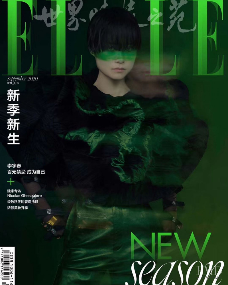 Li Yuchun featured on the Elle China cover from September 2020