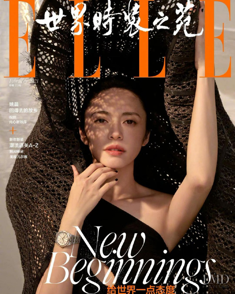 Yao Chen featured on the Elle China cover from February 2021