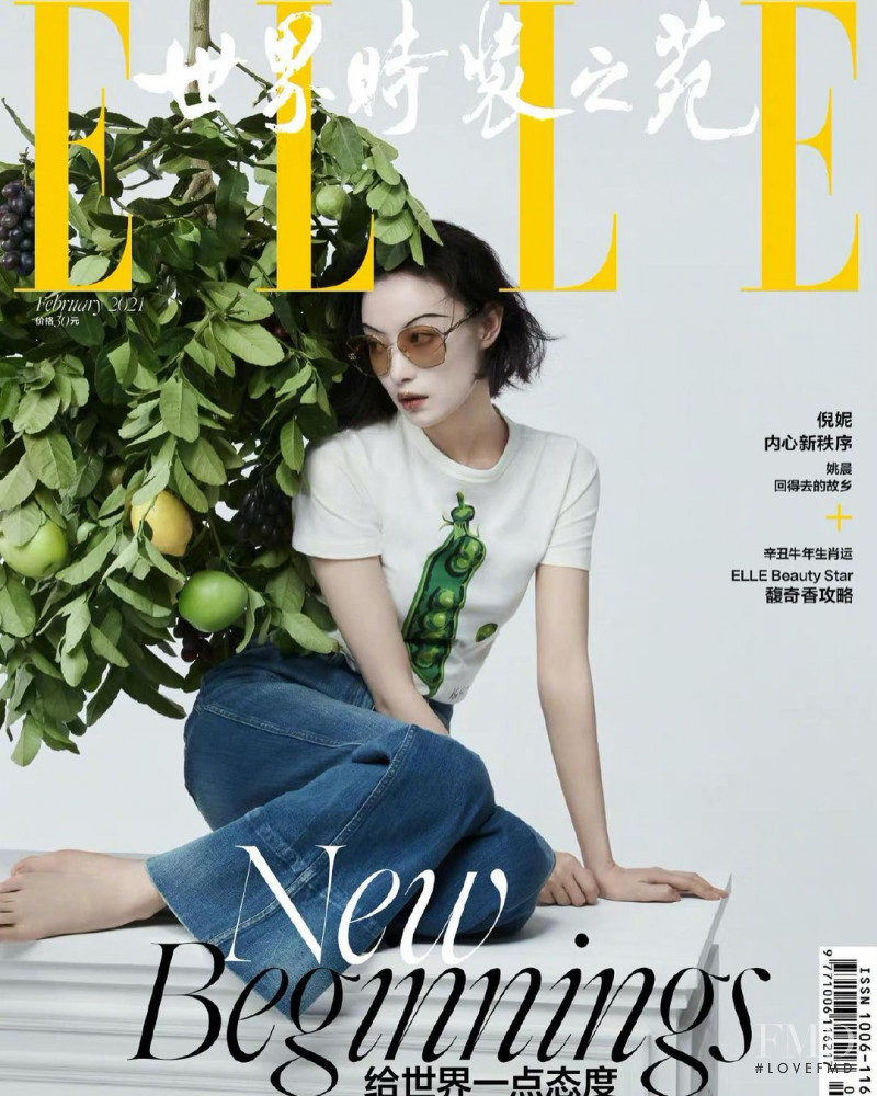 Ni Ni featured on the Elle China cover from February 2021