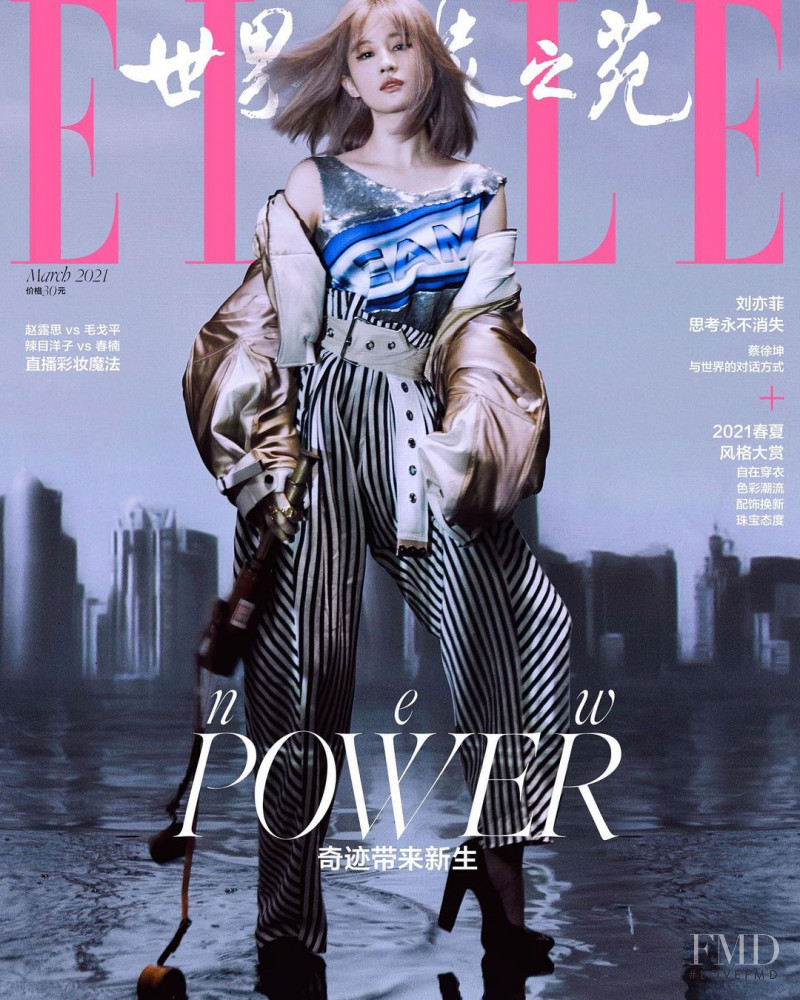 Liu Yifei featured on the Elle China cover from March 2021