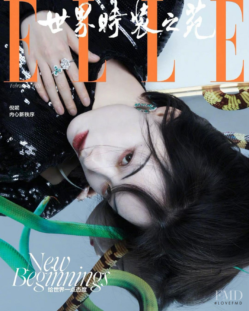 Ni Ni featured on the Elle China cover from March 2021