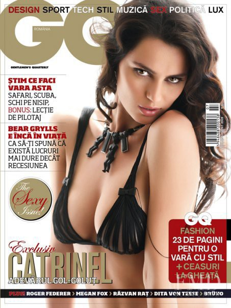 Catrinel Menghia featured on the GQ Romania cover from July 2009