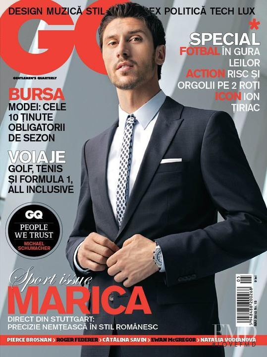 Ciprian Marica featured on the GQ Romania cover from May 2010