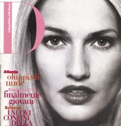 July 1996