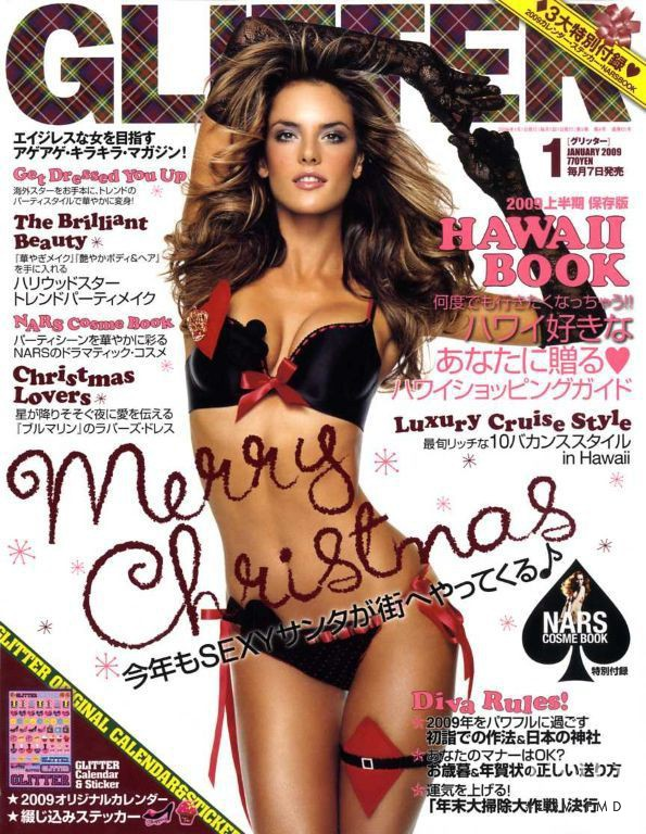 Alessandra Ambrosio featured on the Glitter cover from January 2009