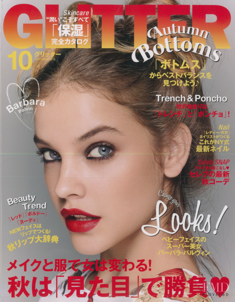 Barbara Palvin featured on the Glitter cover from October 2015