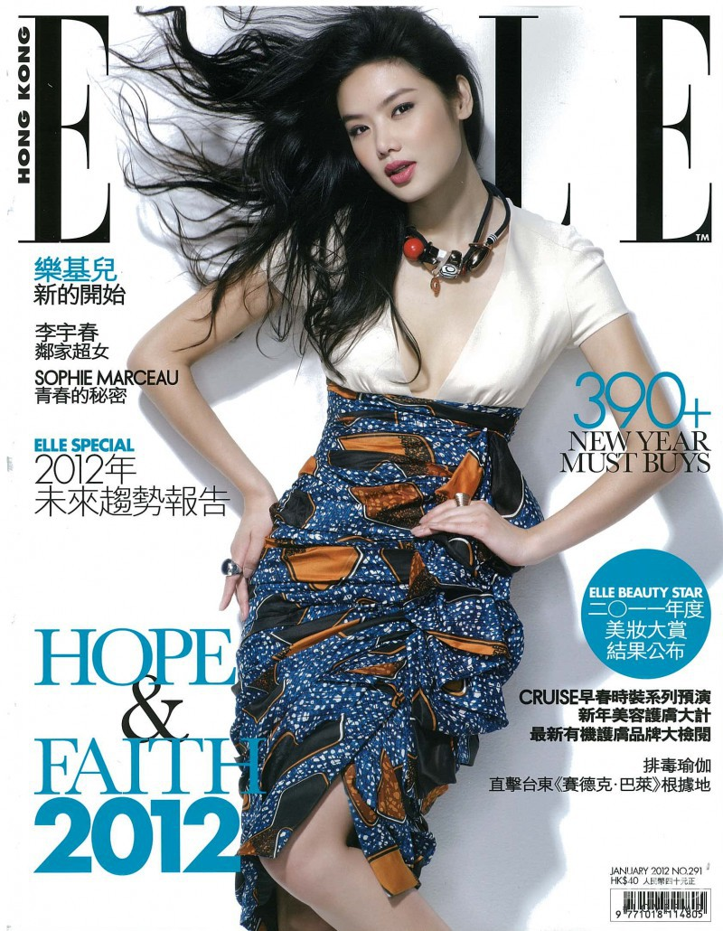 Gaile Lai featured on the Elle Hong Kong cover from January 2012