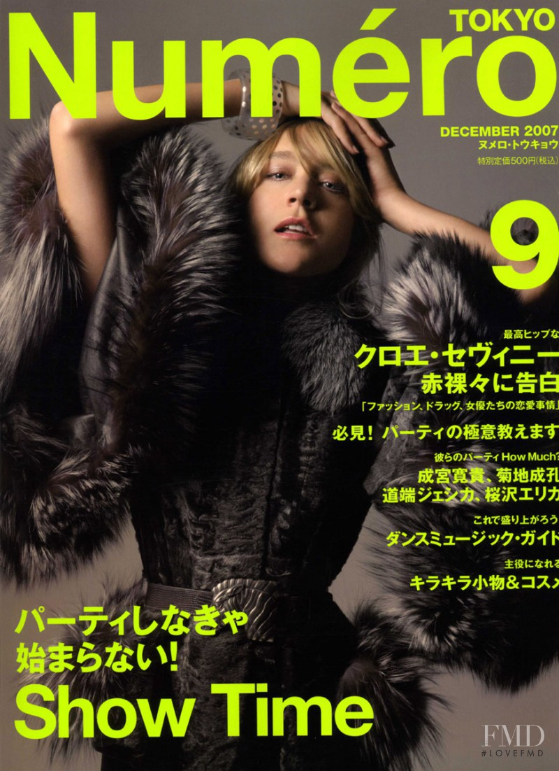 Chloe Sevigny featured on the Numéro Tokyo cover from December 2007
