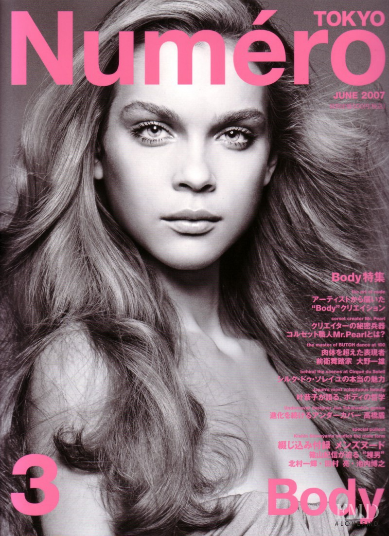 Kim Noorda featured on the Numéro Tokyo cover from June 2007