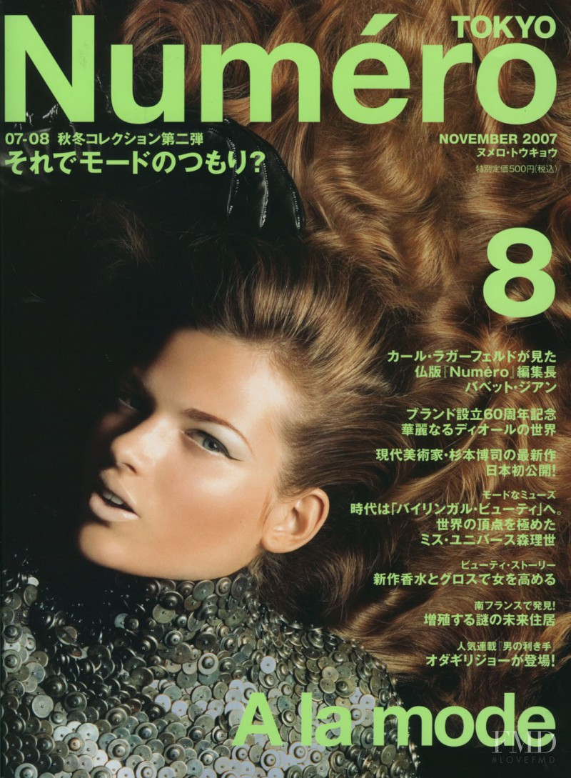 Bette Franke featured on the Numéro Tokyo cover from November 2007