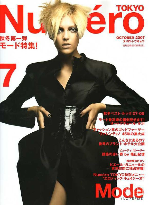 Anja Rubik featured on the Numéro Tokyo cover from October 2007