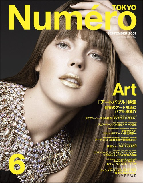 Shannan Click featured on the Numéro Tokyo cover from September 2007