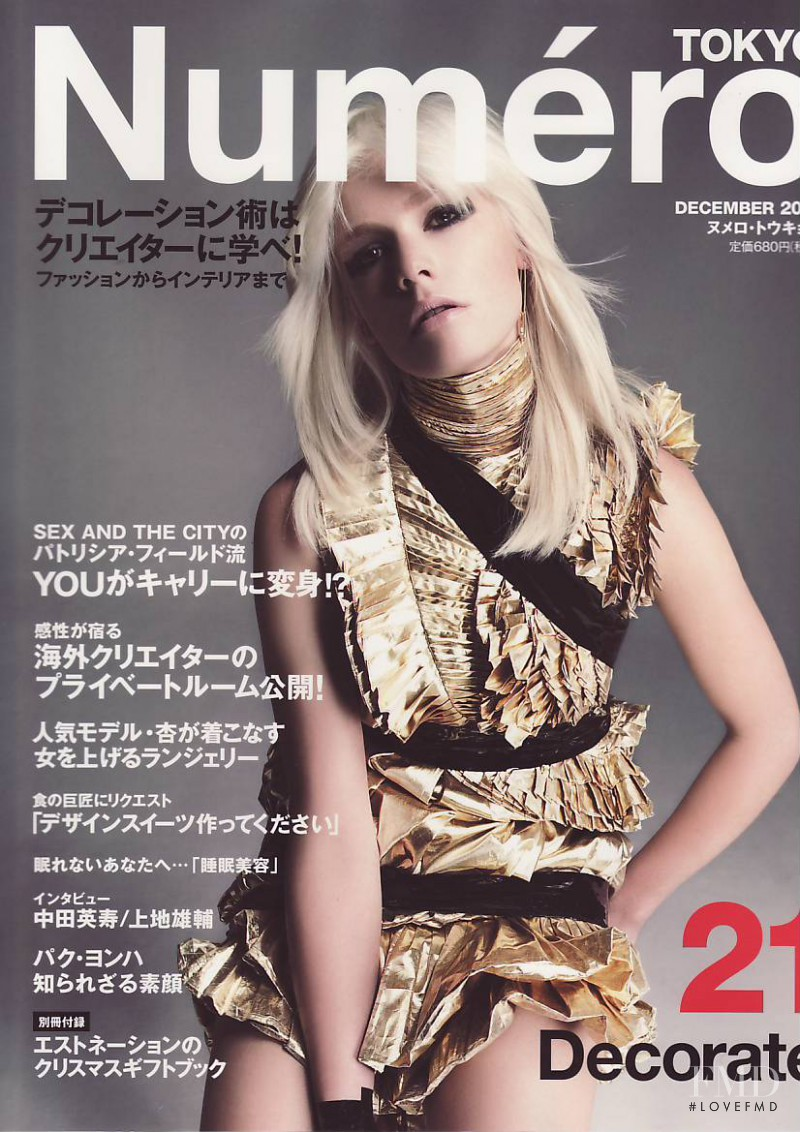 Micky Green featured on the Numéro Tokyo cover from December 2008