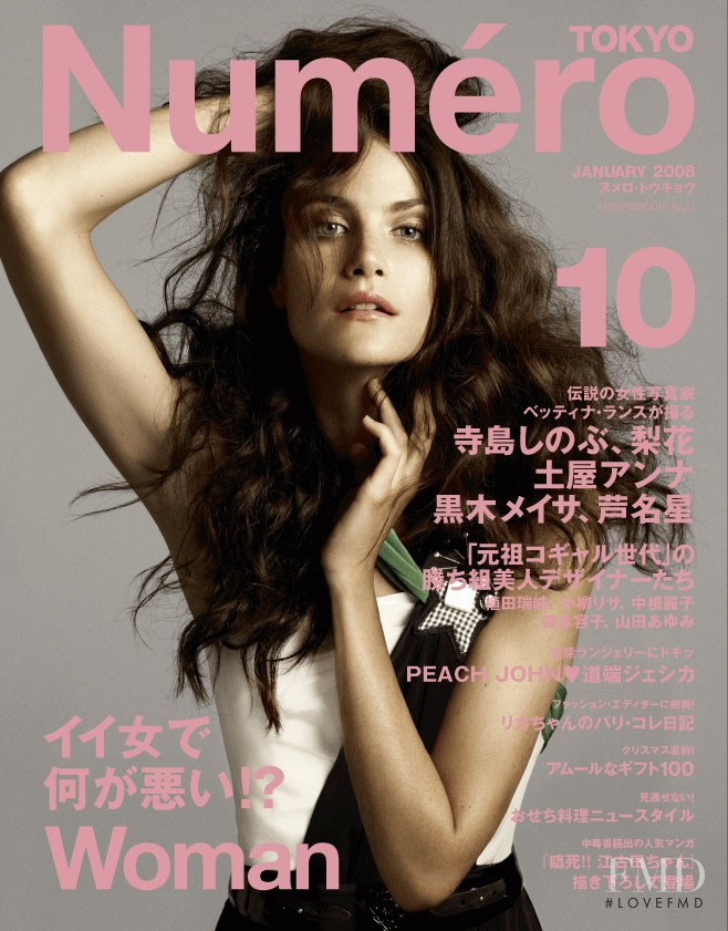 Missy Rayder featured on the Numéro Tokyo cover from January 2008