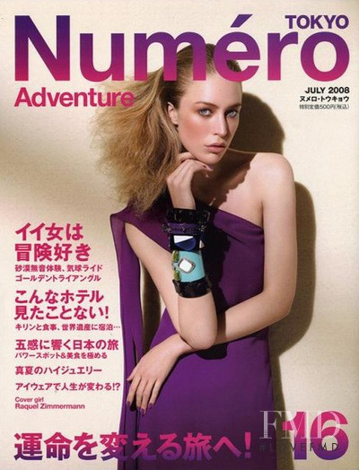 Raquel Zimmermann featured on the Numéro Tokyo cover from July 2008