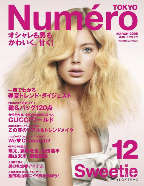 Doutzen Kroes featured on the Numéro Tokyo cover from March 2008