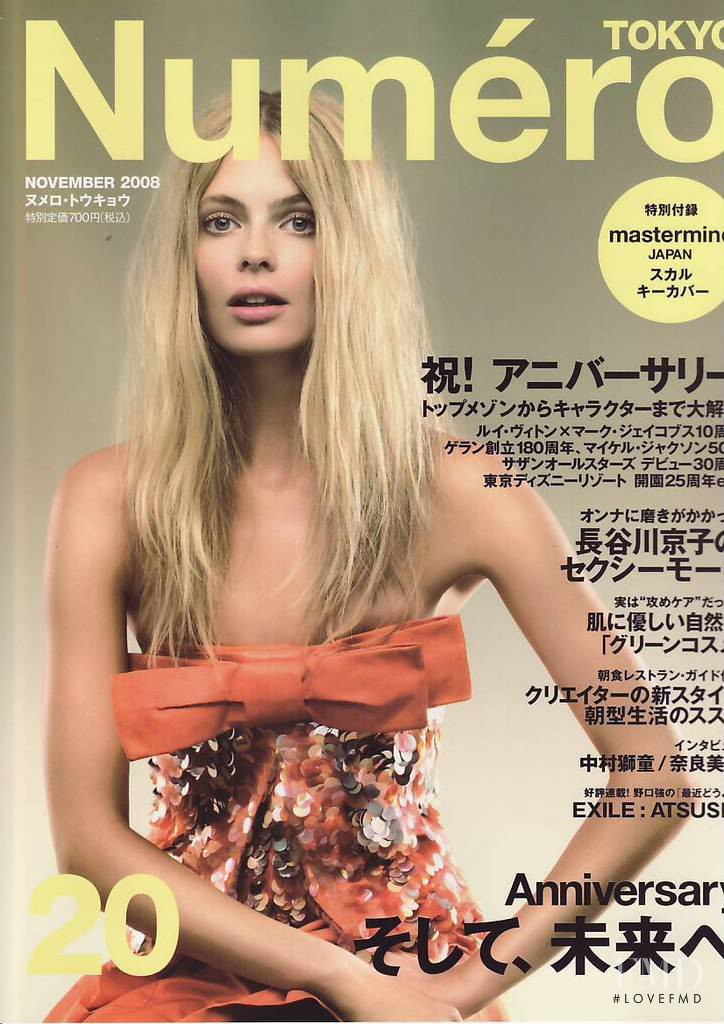 Julia Stegner featured on the Numéro Tokyo cover from November 2008