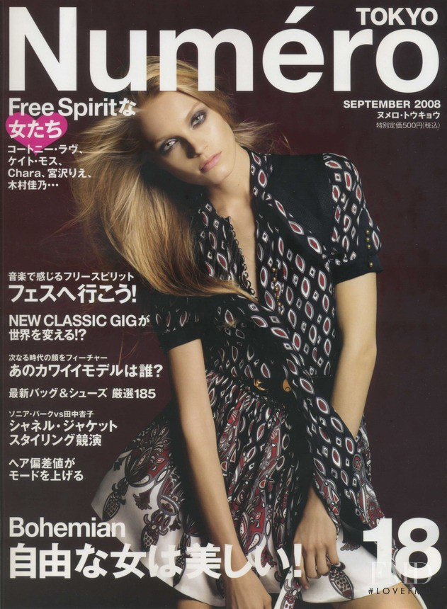 Anna Maria Jagodzinska featured on the Numéro Tokyo cover from September 2008