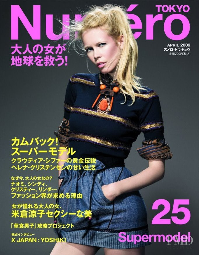 Claudia Schiffer featured on the Numéro Tokyo cover from April 2009