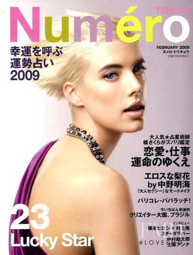 Agyness Deyn featured on the Numéro Tokyo cover from February 2009