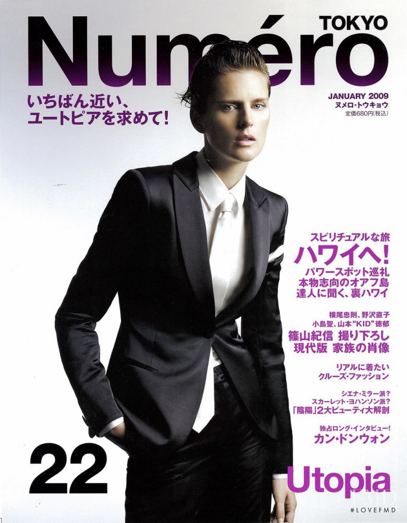 Stella Tennant featured on the Numéro Tokyo cover from January 2009