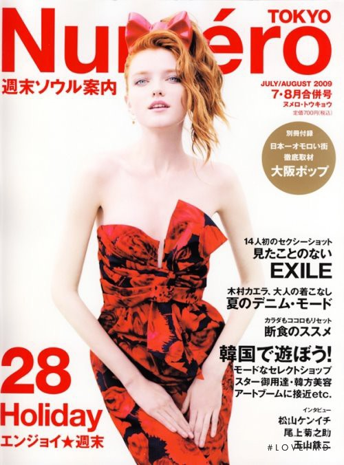 featured on the Numéro Tokyo cover from July 2009