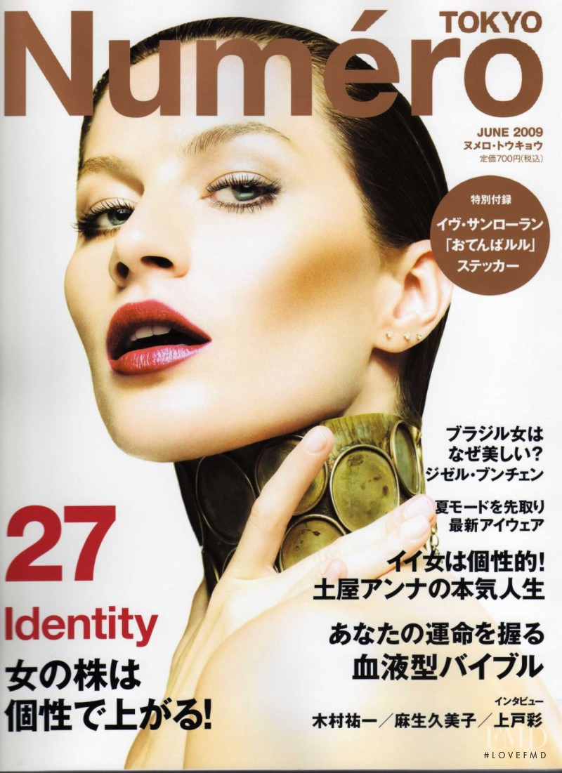 Gisele Bundchen featured on the Numéro Tokyo cover from June 2009