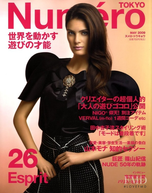 Isabeli Fontana featured on the Numéro Tokyo cover from May 2009