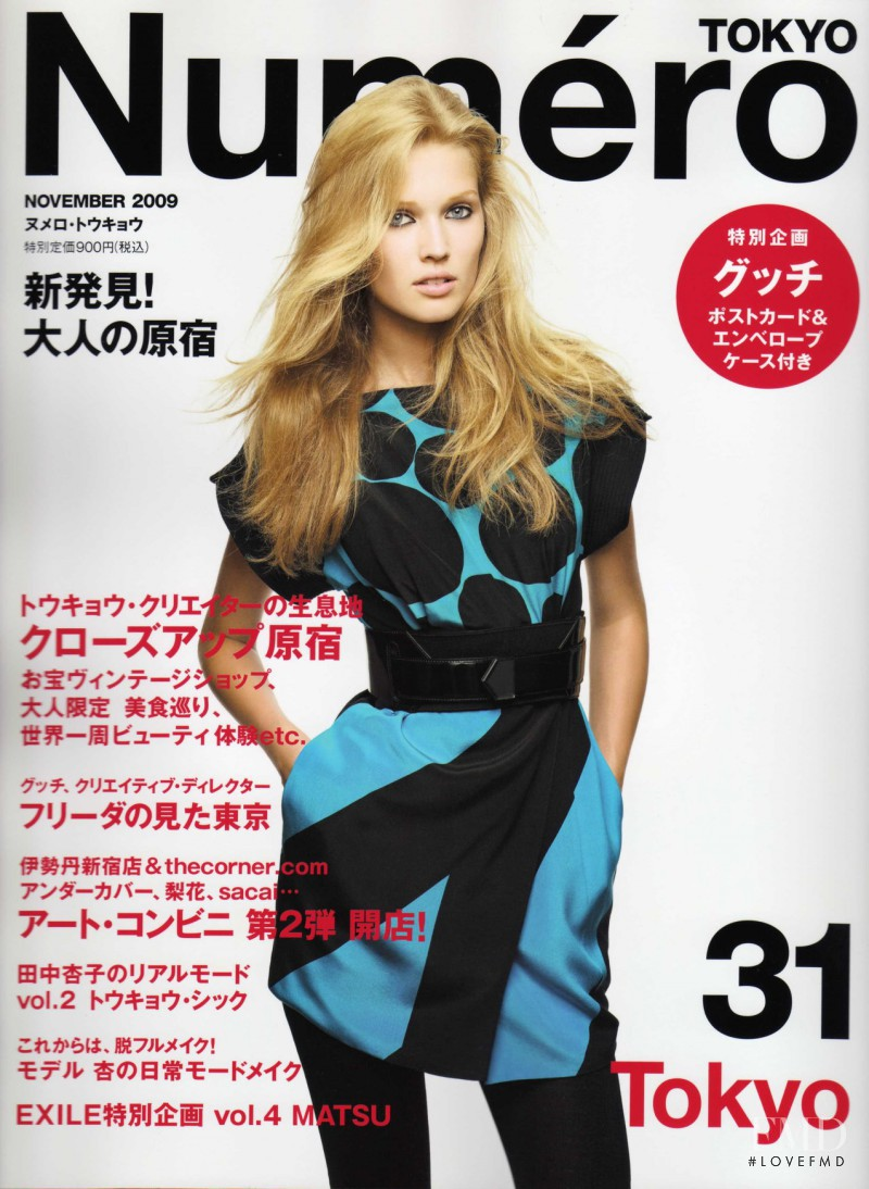 Toni Garrn featured on the Numéro Tokyo cover from November 2009