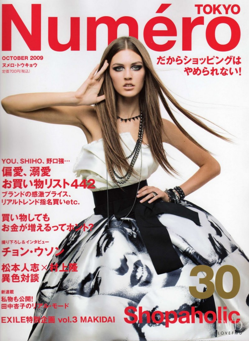 featured on the Numéro Tokyo cover from October 2009