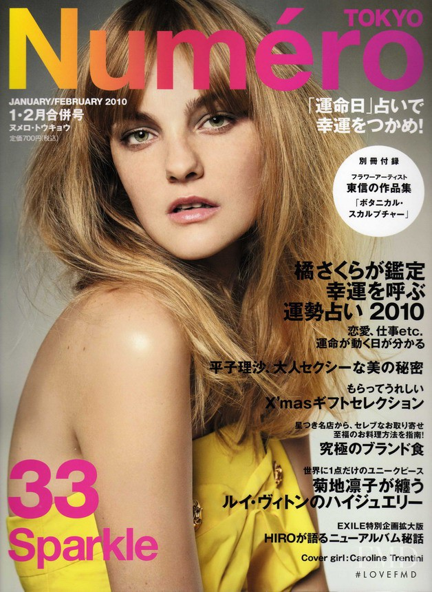 Caroline Trentini featured on the Numéro Tokyo cover from January 2010