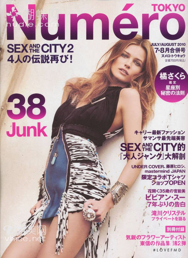 Edita Vilkeviciute featured on the Numéro Tokyo cover from July 2010