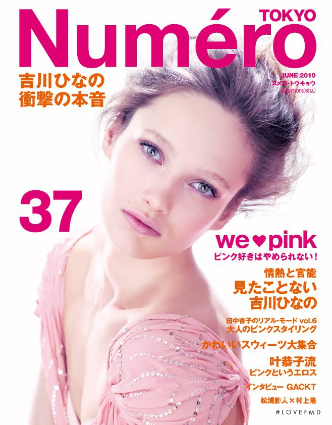 Karmen Pedaru featured on the Numéro Tokyo cover from June 2010