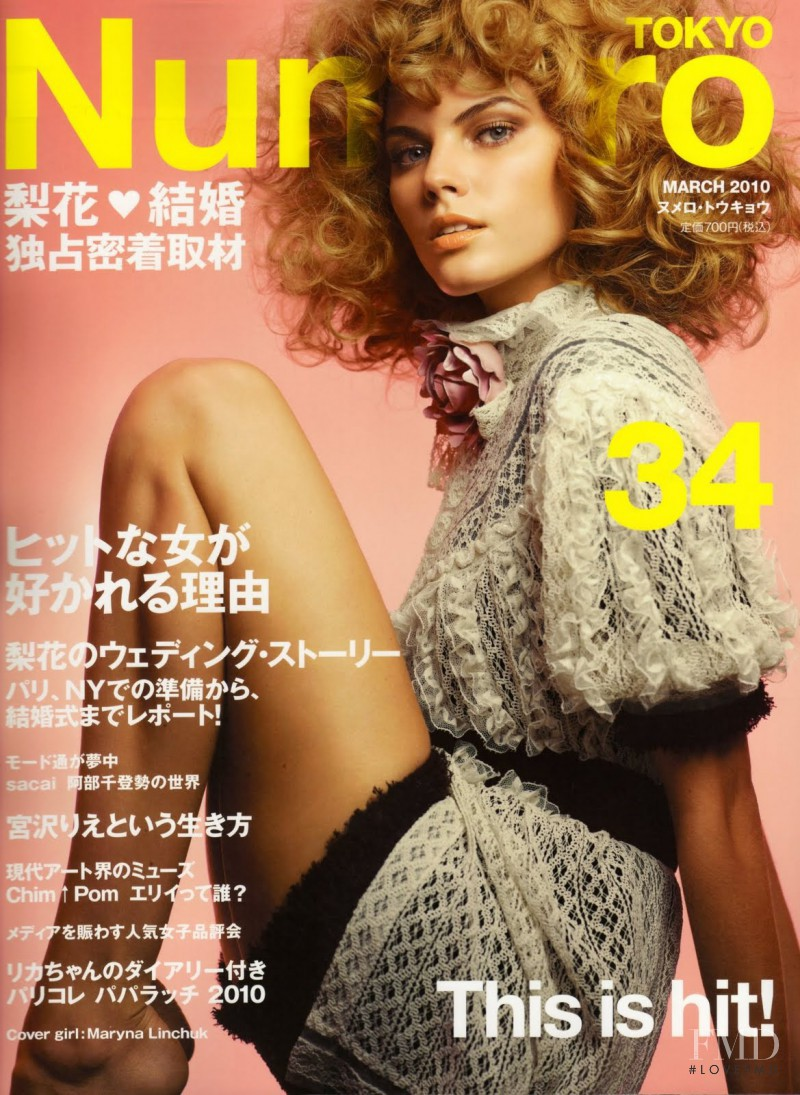 Maryna Linchuk featured on the Numéro Tokyo cover from March 2010