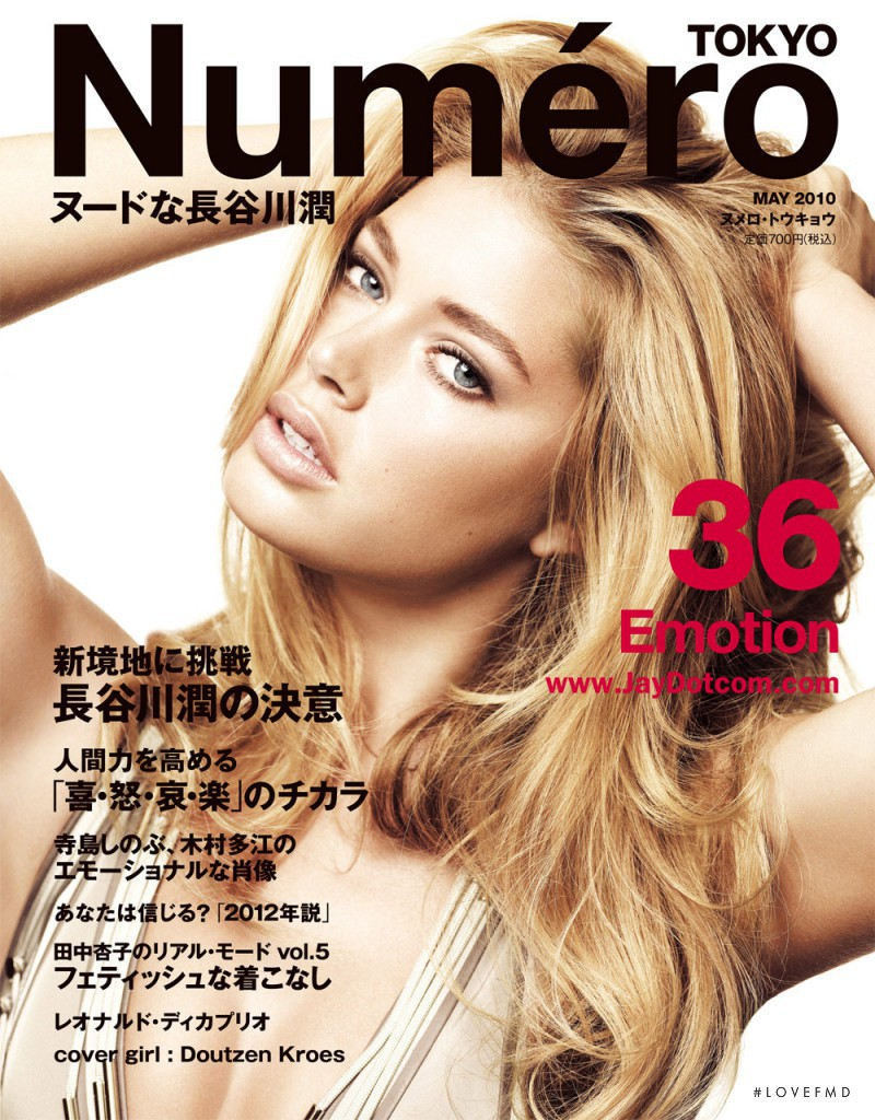featured on the Numéro Tokyo cover from May 2010