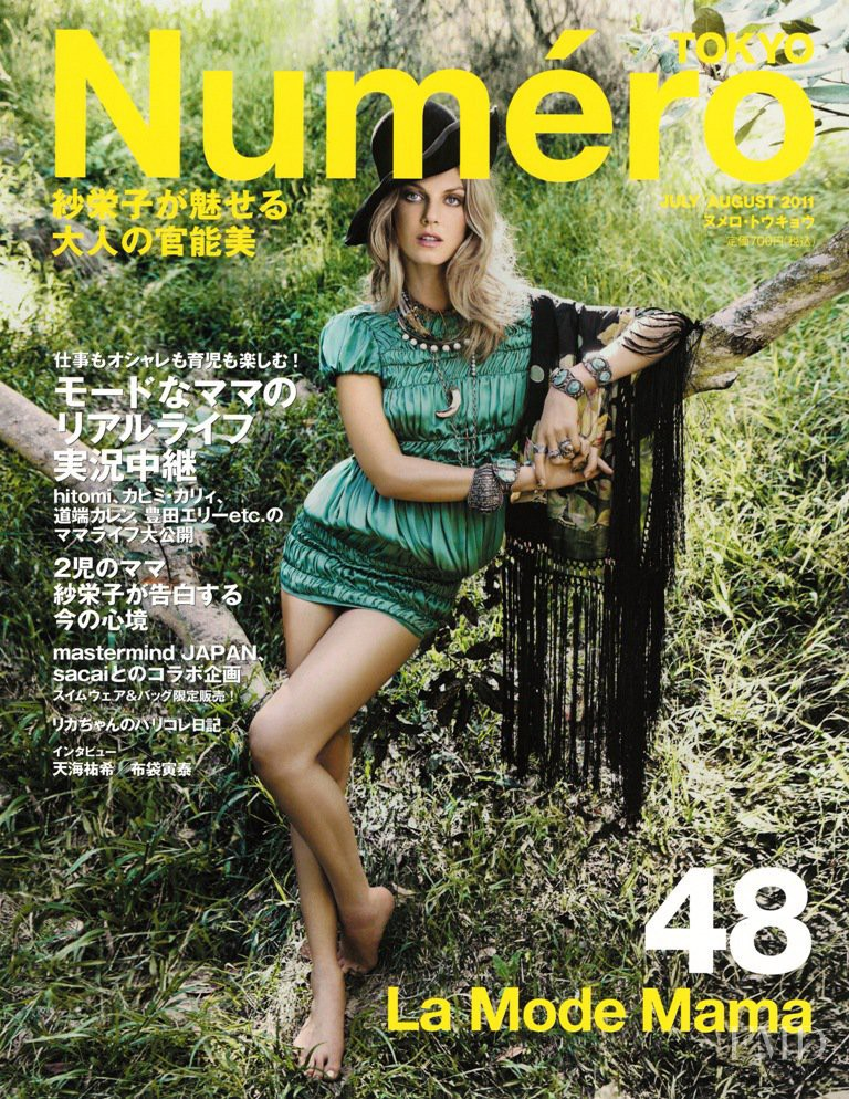 Angela Lindvall featured on the Numéro Tokyo cover from August 2011