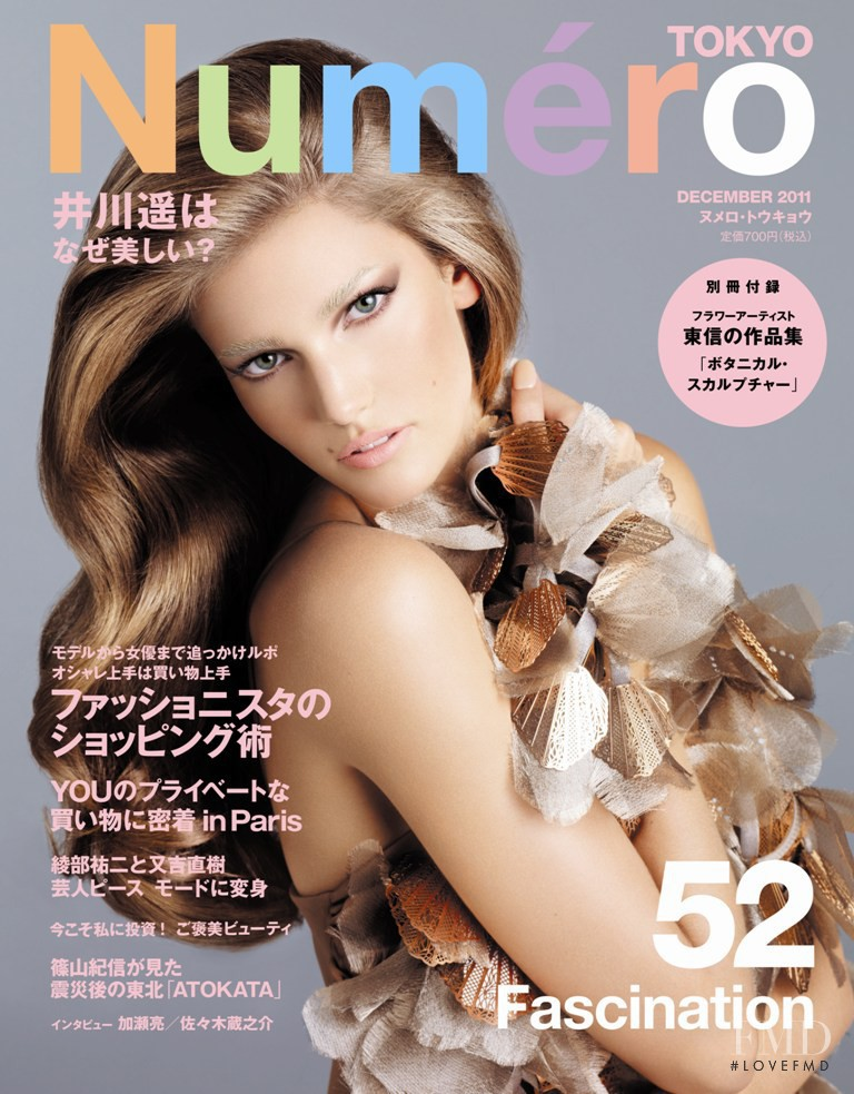 Kendra Spears featured on the Numéro Tokyo cover from December 2011