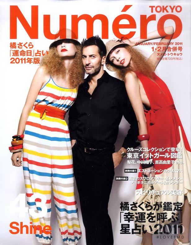 Kristy Kaurova, Katja Borghuis featured on the Numéro Tokyo cover from January 2011