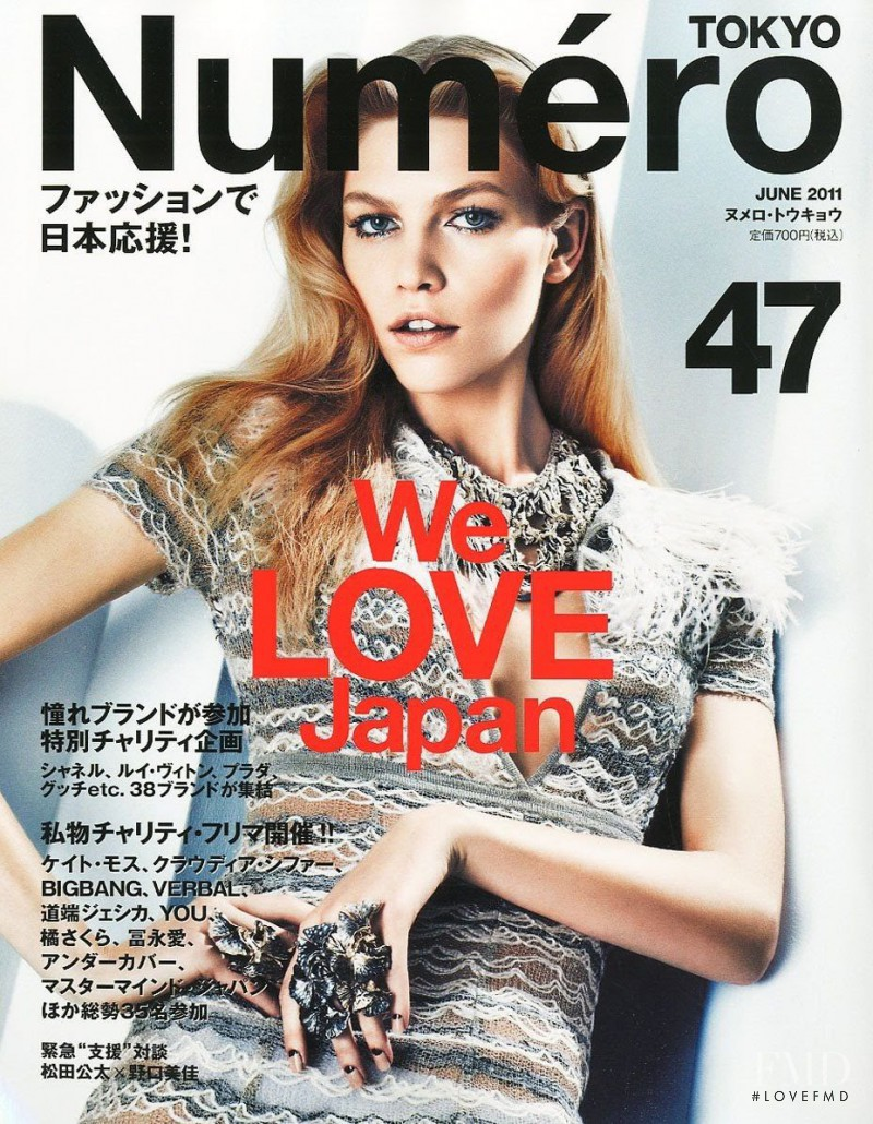 Aline Weber featured on the Numéro Tokyo cover from June 2011